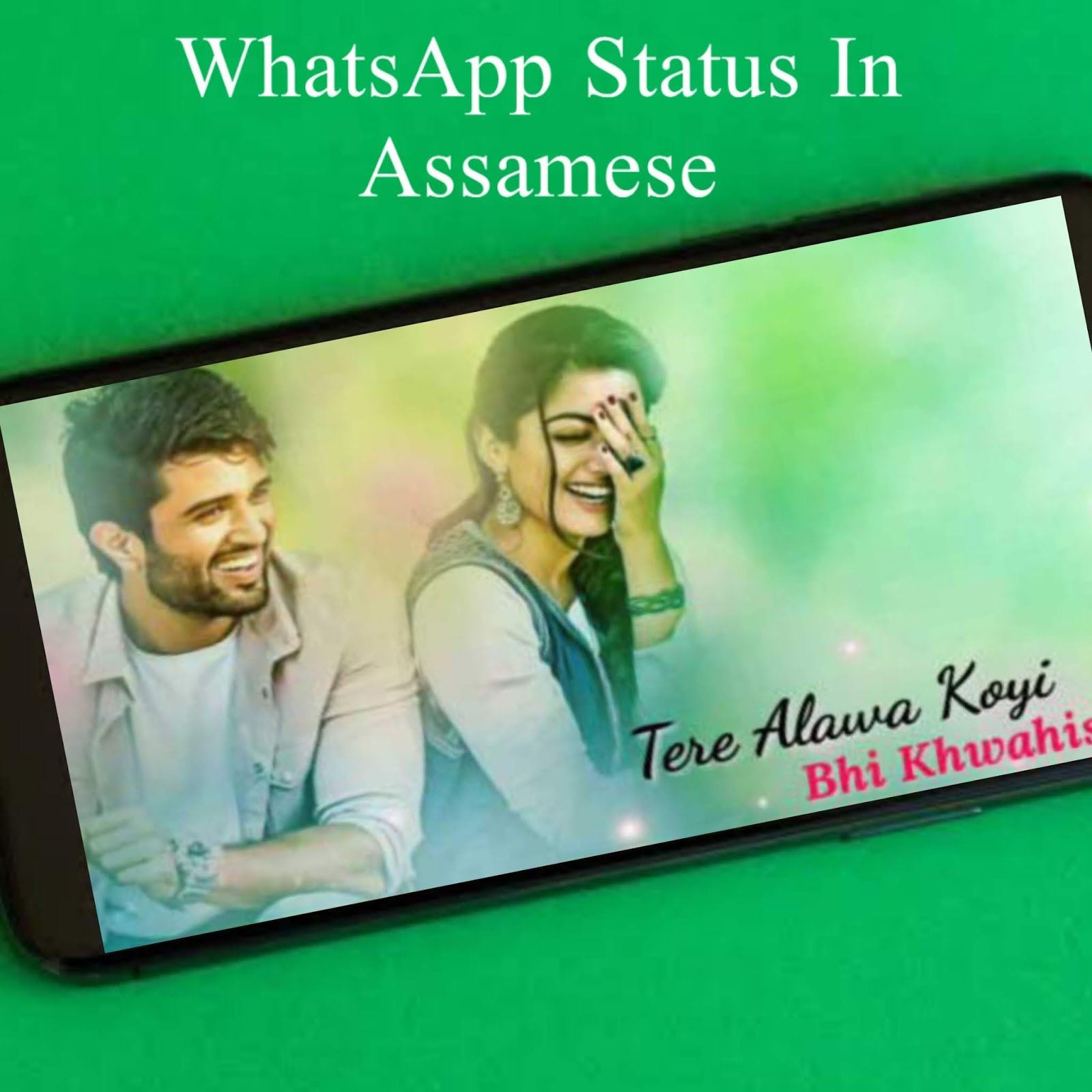 Best assamese whatsapp status video | video download for assamese video status