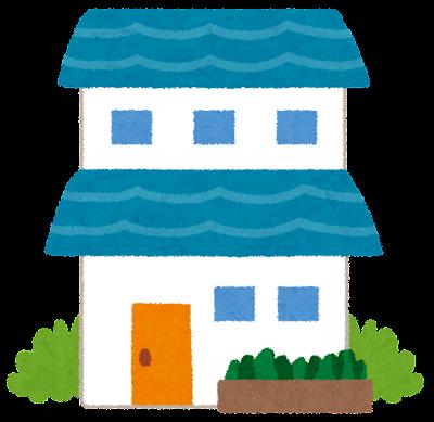 家・建物のイラスト「2階建て一軒家」