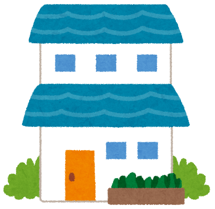 家建物のイラスト2階建て一軒家 かわいいフリー素材集 いらすとや