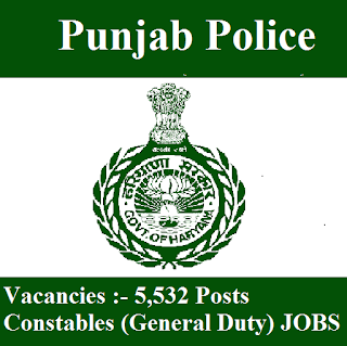 10th, Constable, freejobalert, Haryana Staff Selection Commission, Hot Jobs, HSSC, Latest Jobs, Sarkari Naukri, SSC, Police, Punjab Police, Punjab, punjab police logo