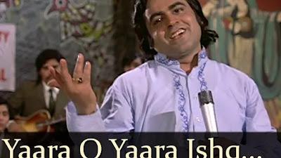 Yaara O Yaara Ishq Ne Mara Lyrics - Benaam (1974)