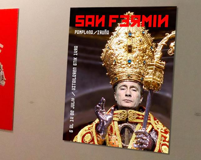 Rusia, ciriquiando en cirílico