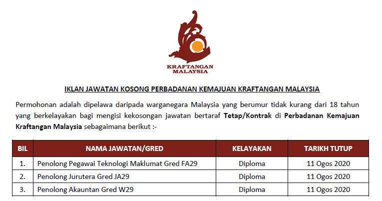Permohonan Jawatan Kosong Di Perbadanan Kemajuan Kraftangan Malaysia Pelbagai Bidang Jawatan
