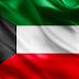 وظائف شاغرة لدى وزارة الصحة في دولة الكويت