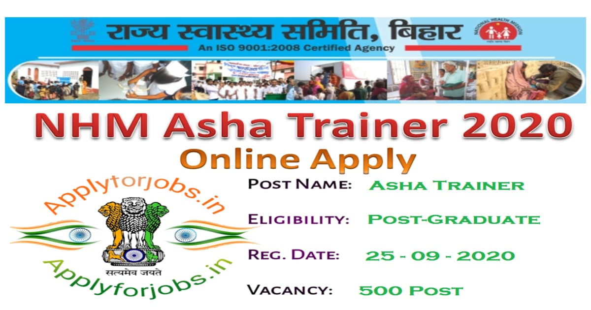 Bihar SHSB ASHA Trainer Recruitment 2020, applyforjobs.in