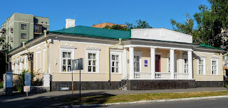Полтава. Литературно-мемориальный музей И. П. Котляревского