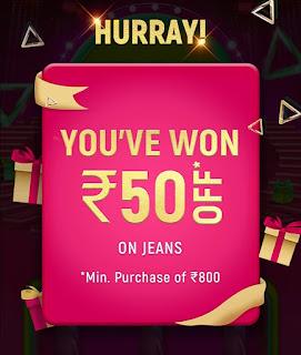Flipkart Click And Win Offer