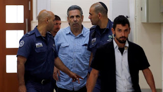 A former minister in Israel has admitted to spying for regional rival Iran as part of a plea deal in exchange for an 11-year prison sentence, the Israeli justice ministry has said.