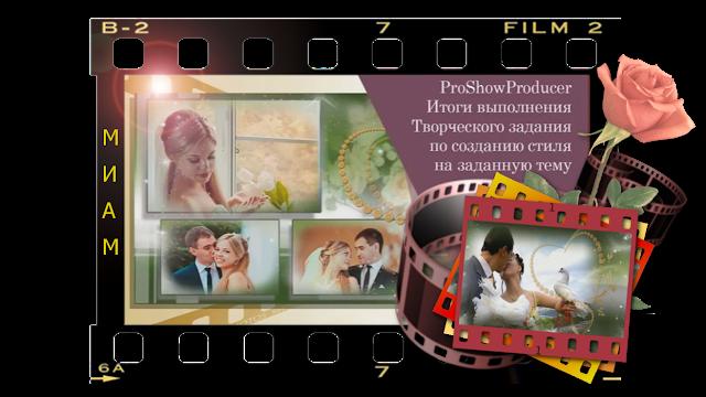 Маленькие секреты в большом деле создания видео от Елены Золотаревой