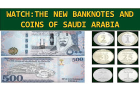 """The Kingdom of Saudi Arabia has officially launched the new Saudi banknotes and coins to commemorate the era of the Custodian of the Two Holy Mosques King Salman.  The new Saudi Arabian money was launched, Tuesday night, December 13 through live streaming by the Saudi Arabian Monetary Authority (SAMA).  This will be the mark of the formal release of the sixth issue of Saudi legal tenders.  Under the motto: """"Confidence and security."""", the said banknotes and coins have been released."""