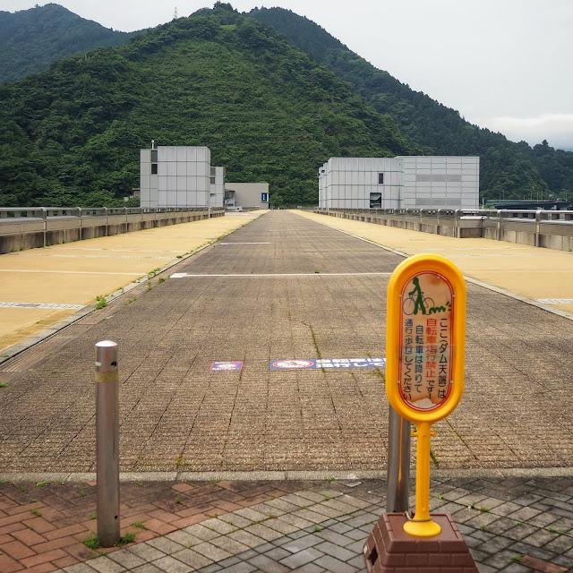 宮ヶ瀬ダム 天端