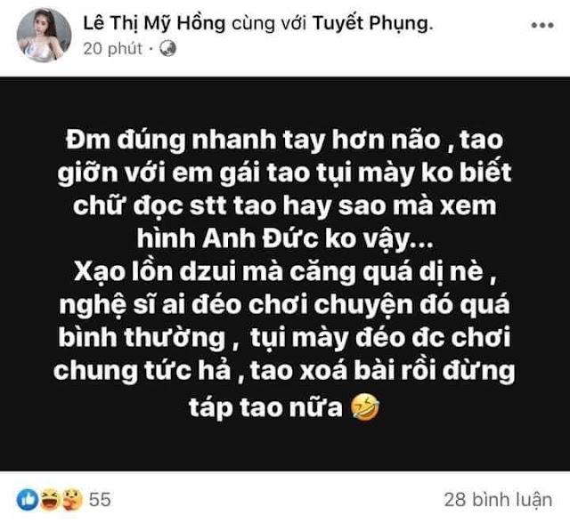 Chân dung hotgirl tự nhận soi đèn cho Anh Đức dùng chất cấm, đi bay chung với Trấn Thành, Hồ Quang Hiếu