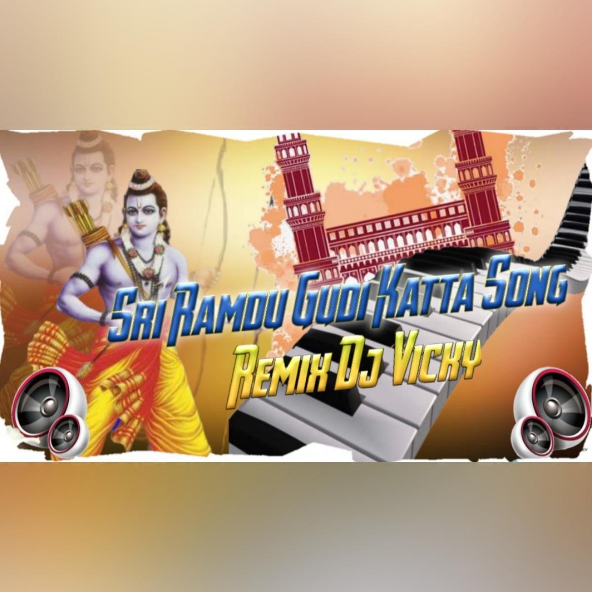 Sri Ramdu Gudi Katta Song Remix Dj Vicky [NEWDJSWORLD.IN]
