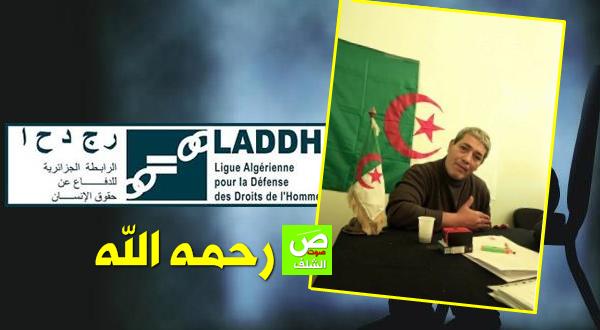 """وفاة """"هواري قدور"""" رئيس الرابطة الجزائرية للدفاع عن حقوق الإنسان بالشلف"""