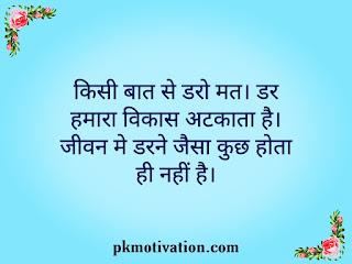 Hindi kahani. Hindi story.