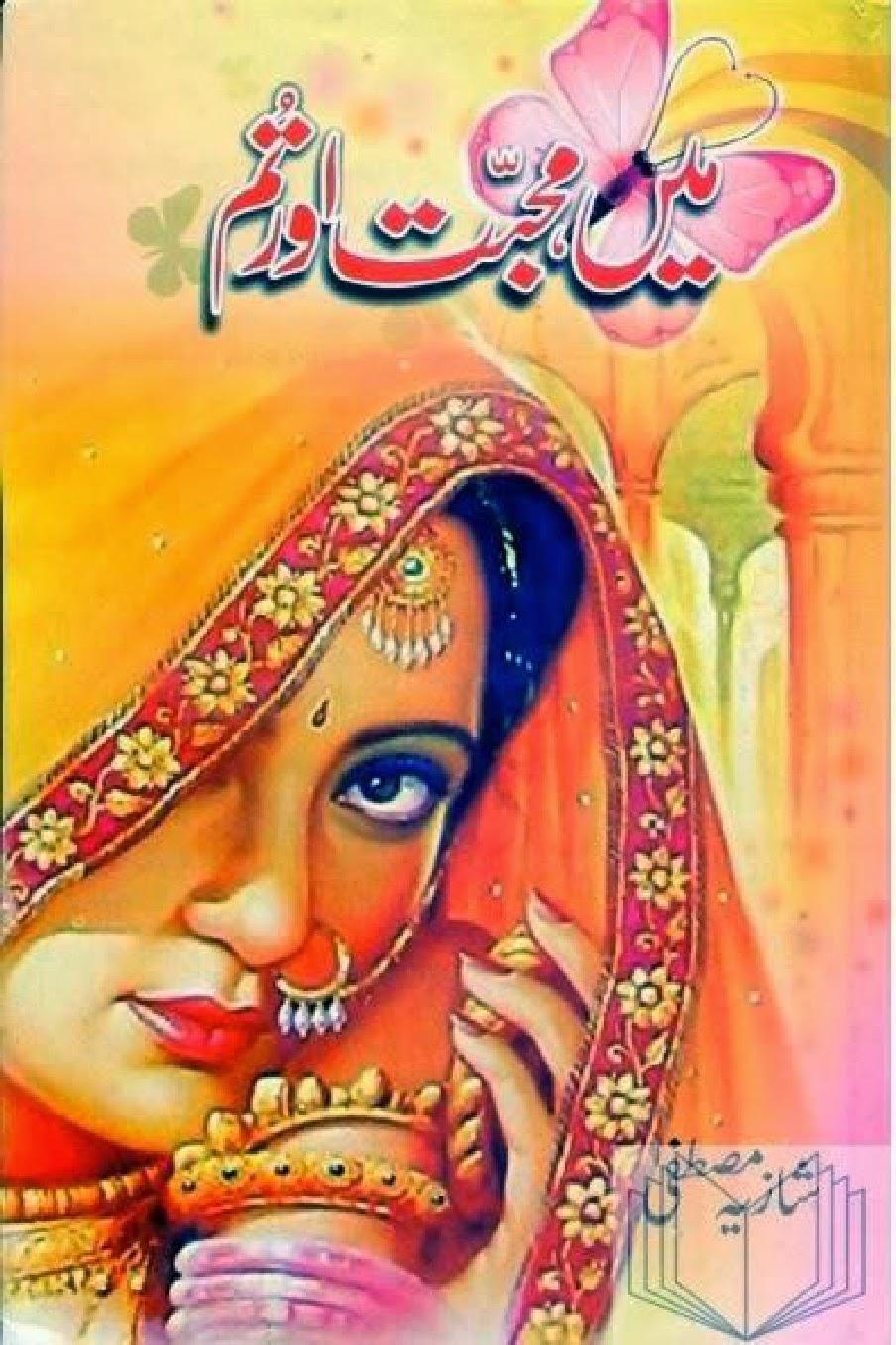 Main mohabbat aur tum novel by Shazia Mustafa Online Reading