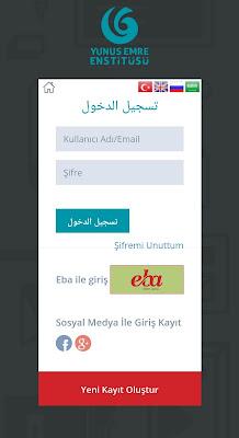 تعليم اللغة التركية عن بعد