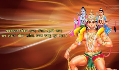 hanuman-chalisa-most-poweful-hymn