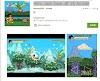 Download PreHistorik 2 Game for Android (APK)