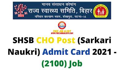 Sarkari Exam: SHSB CHO Post (Sarkari Naukri) Admit Card 2021 - (2100) Job