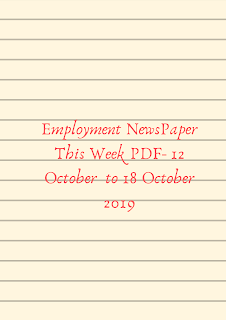 Employment NewsPaper This Week PDF- 12 October 2019 to 18 October 2019