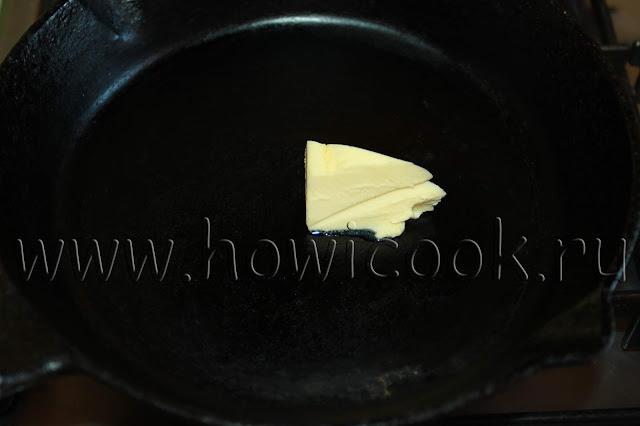 рецепт кюкю с пошаговыми фото