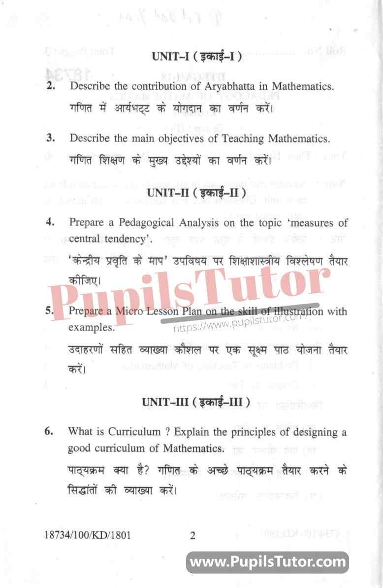 KUK (Kurukshetra University, Haryana) Pedagogy Of Mathematics Question Paper 2018 For B.Ed 1st And 2nd Year And All The 4 Semesters Free Download PDF - Page 2 - www.pupilstutor.com