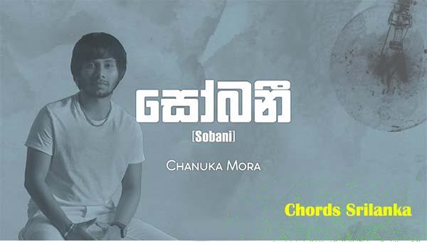Sobani ( සෝබනී  ) Chanuka Mora ft Chehara