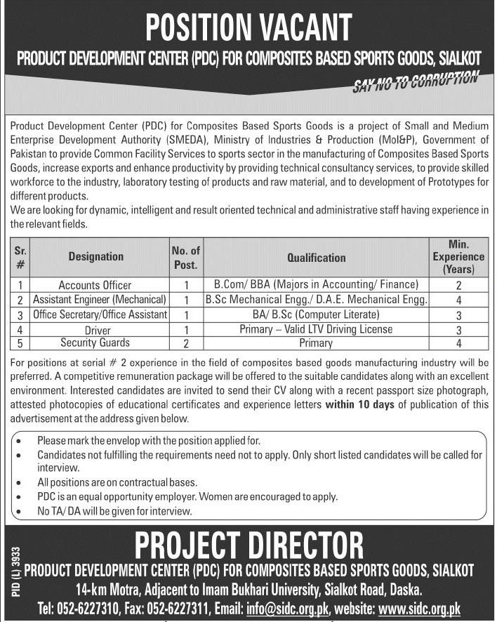 Project Development Center PDC Mar 2018