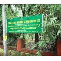 Kerala State Bamboo Corporation Ltd Recruitment 2020