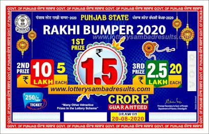 Punjab State Rakhi Bumper 2020 Lottery Result Today 20-08-2020-lotterysambadresults.com