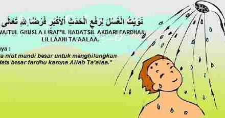 bacaan doa niat mandi besar adus junub arab latin dan artinya
