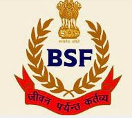 BSF Constable Jobs 2021 – 269 Sports Quota Posts,  Application Form, Salary - Apply Now