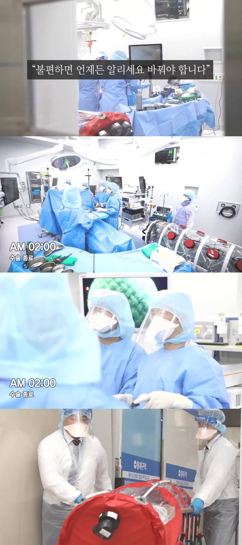 코로나 확진자 수술에 성공한 명지병원 - 꾸르
