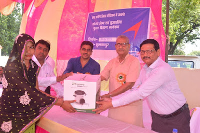 NGO Affiliated To HDFC Bank Distribute Solar Lamp And Smoke Less Chulah