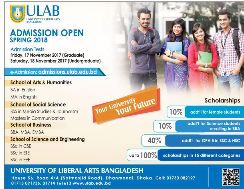 ULAB Admission Spring 2018 | StudyBarta Com