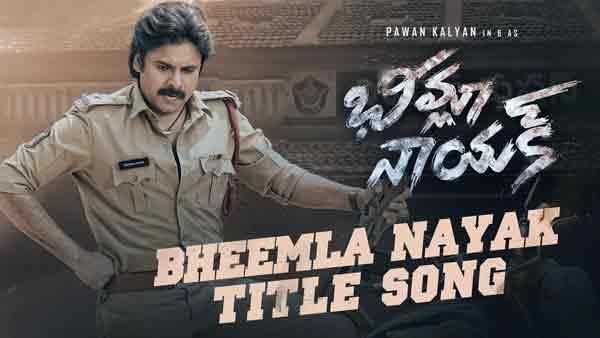 bheemla nayak title song lyrics
