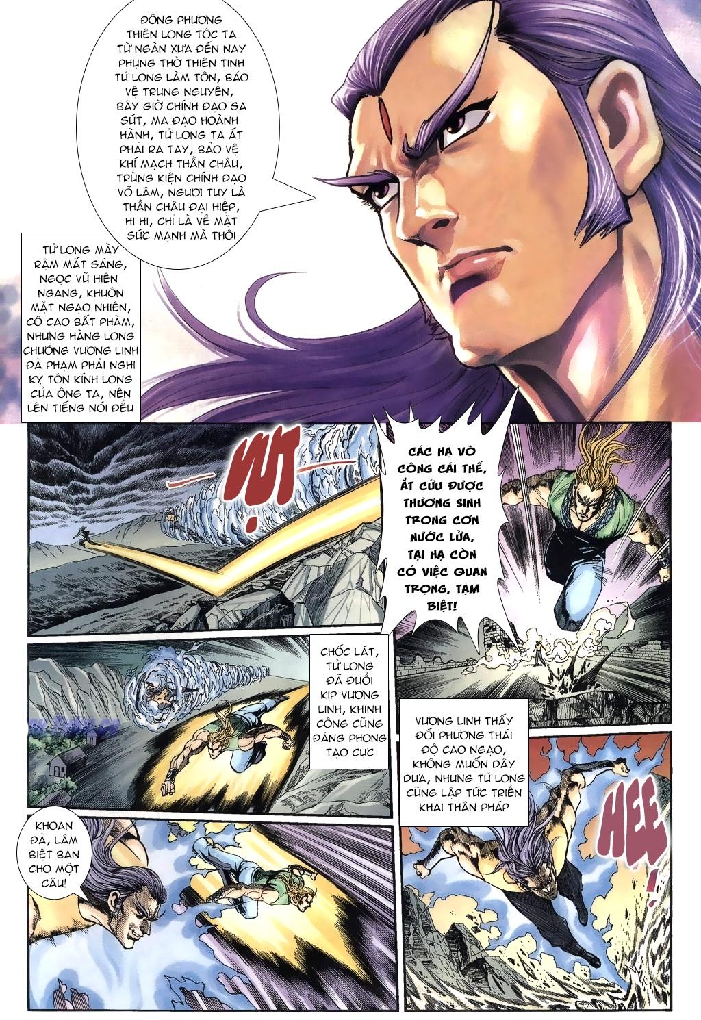 Thiên Hạ Vô Địch Lão Tổ Tông chap 1 - Trang 22