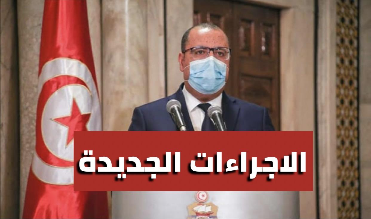 عاجل : هشام المشيشي يحسم الجدل بخصوص الحجر الصحي الشامل والإجراءات الجديدة