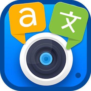 Photo Translator (MOD, Pro Unlocked) APK For Android
