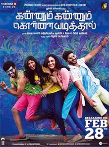 Kannum Kannum Kollaiyadithaal 2020 Full Movie Watch Online Tamil Movie