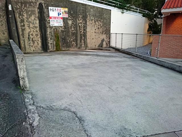 かおりそばの専用駐車場の写真