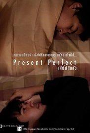 Present perfect, corto