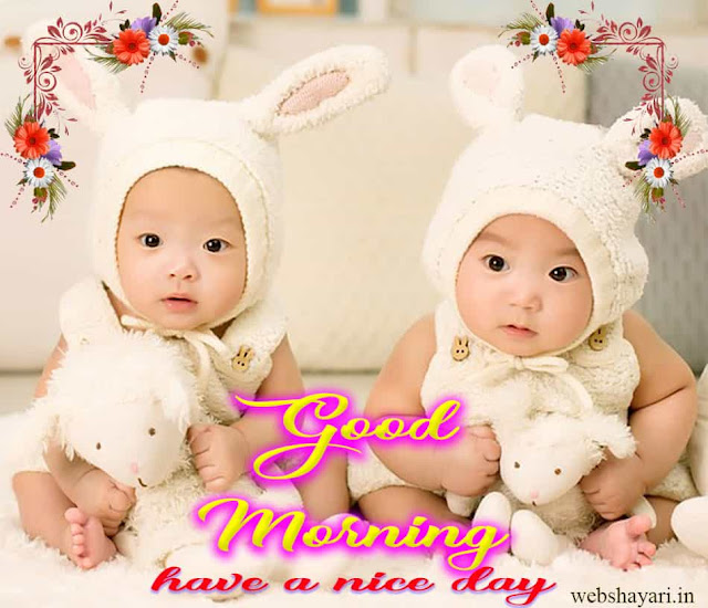 Good Morning Images Wallpaper Photo Pics HD Download