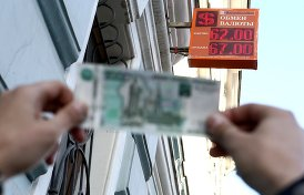 и что будет с валютными вкладами?