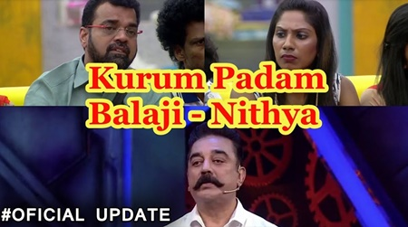 Kamal explains why focusing Balaji – Nithya