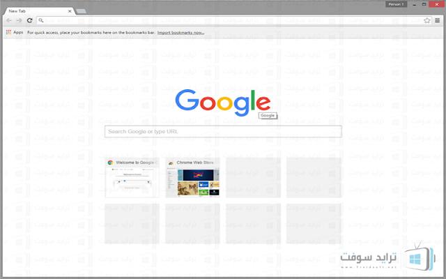 شكل برنامج غوغل كروم للانترنت الجديد