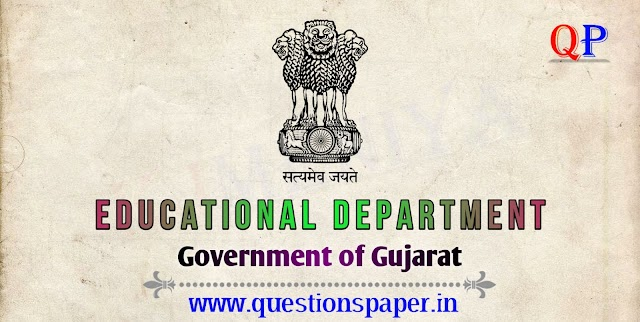 GSQAC School Inspector Written Exam Question Paper (13-07-2019)