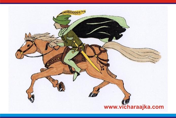 BAHADUR RAJKUMAR- HINDI STORY  बहादुर राजकुमार 