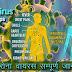 कोरोना वायरस Corona Virus Treatment in Hindi